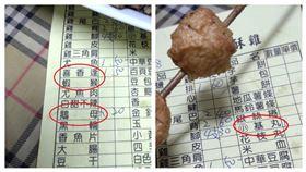 嘉義阿官鹽酥雞(讀者提供)