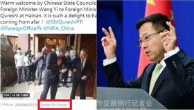 中國外交部發言人趙立堅,其推文,組合圖