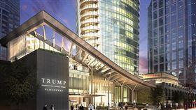 負責營運溫哥華川普國際飯店的飯店管理公司今天宣布聲請破產。(圖/翻攝自www.holborn.ca/trumpvancouver/hotel)