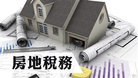 透天厝一樓出租給超商,其餘樓層還是可以按自用住宅稅率課徵地價稅(圖/資料照)