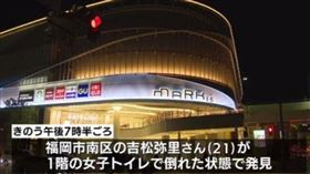 ▲日本福岡「MARK IS(マークイズ)」商務中心。(圖/翻攝自推特)