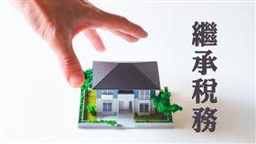 未辦繼承登記土地可申請適用自用住宅用地稅率課徵地價稅(圖/資料照)