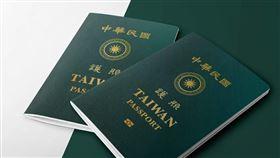 新版護照,外交部提供