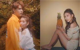 陳零九跟愷樂合唱的新歌《戀人殺》的MV曝光。(圖/翻攝自YouTube)