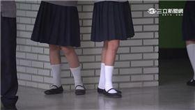 高雄,性騷擾,高中,狼師,女學生