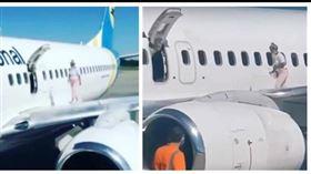 飛機落地…超狂大媽開門走上機翼漫步(圖/翻攝自太陽報)