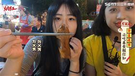 ▲ 軟嫩Q彈控肉飯 直讓人垂延三尺(圖/社群中心提供)