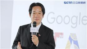 賴清德出席「2020 Google 智慧台灣計劃 線上發表會」。(圖/總統府提供)