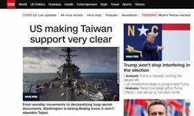 美國分析報導明確挺台,登CNN頭版。(圖/翻攝自CNN網站)