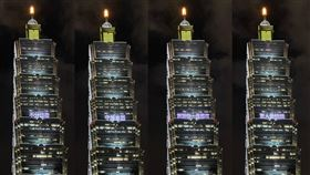 ▲台北101歡慶軍人節,3日晚間在大樓外牆點燈祝賀。(圖/台北101提供)