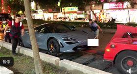 麥拉倫,拖吊,台北,違規,紅線停車,