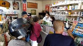 口罩,加利,陸製,中國貨,藥局,Carry mask