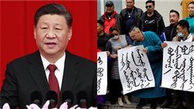 內蒙古人上街示威護母語…遭到中共當局通緝懸賞