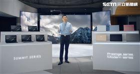 搭載英特爾最新第11代處理器 微星跨足商務筆電市場