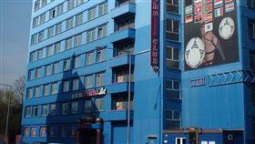 德國堪稱歐洲最大妓院Pascha,因疫情衝擊申請破產。(圖/翻攝自維基百科)