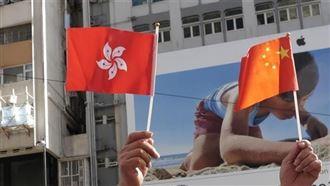 5港人保有基本權利 聯絡管道未中斷