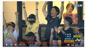 ▲林依晨與老公到洲際球場看中信兄弟比賽。(圖/截自CPBL TV)
