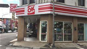 OK超商,便利商店(圖/Google地圖)
