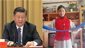 蒙古族女公務員蘇日娜,疑似為了抗議中共強推的「雙語教育」,竟然決定輕生(示意圖/翻攝資料照、南蒙古人權信息中心)