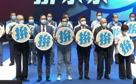 國民黨全代會上演多位前主席大團結,也被視為大老文化。(圖翻攝自/中國國民黨 KMT)