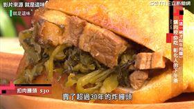 ▲「炸饅頭」夾入爌肉。(圖/翻攝自YouTube就是這味)