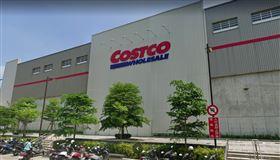 嘉義好市多Costco,圖/翻攝自Google Map