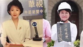 台中市長盧秀燕/翻攝自盧秀燕臉書