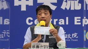 0904 CDC 指揮中心記者會 陳時中 莊人祥 蔡壽洤