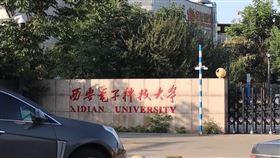 杜絕媽寶巨嬰!中國大學設「獨立新生獎」 兩派網友戰翻(圖/翻攝自人民網微博)
