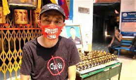 藏人領袖:藏族士兵喪生中印衝突  象