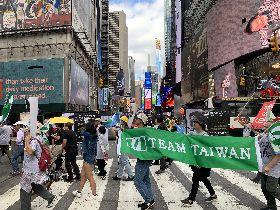 大紐約地區21社團連署  支持台灣入