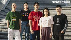 優衣庫重新詮釋你我都懂的經典標誌 這幾件必買的台灣UT(圖/台灣優衣褲提供)