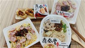 全家與鼎泰豐合作推出鮮食,知名蛋炒飯超商就能買得到。(圖/業者提供)