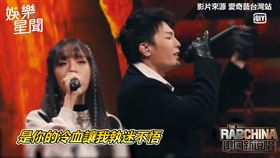 ▲小白與Kyra Z超電合唱。(圖/愛奇藝台灣站)