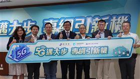 經部打造5G專網供應鏈 經濟部技術處代理處長林德生(左4)8日表示,5G設備白牌化與虛擬化對台灣而言,是一個新的機會。中央社記者梁珮綺攝 109年9月8日