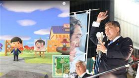 日本,集合啦!動物森友會,自民黨,石破茂,任天堂