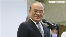 蘇貞昌今天下午出席「第18屆機關檔案管理金檔獎暨金質獎頒獎典禮」
