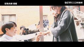 ▲台灣男孩為了女友,驚喜策畫一場求婚。(圖/珍珠夫婦 授權)