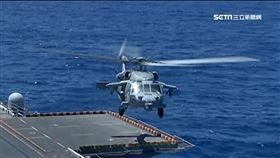 雷達光點包圍東沙島!台美戒備緊盯 專家提醒這也要小心