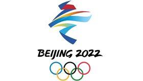 2022北京冬奧會。(圖/翻攝自中國冬奧官網)