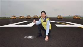 桃園機場北跑道今天開放使用。(圖/桃機公司提供)