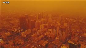 加州森林大火,舊金山灣區現血色天空