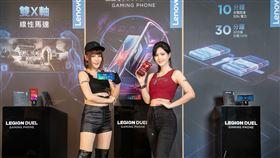 圖/Lenovo提供,電競手機