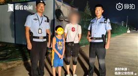 中國,安徽,河南,少年,打針,逃跑(圖/翻攝自看看新聞微博)