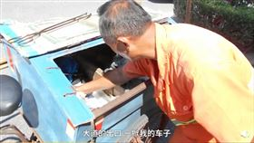浙江清潔工發現棄嬰(圖/翻攝自澎湃新聞視頻)