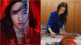 演《花木蘭》狂被抵制!北京官媒專訪劉亦菲…她低調曝心境(圖/翻攝自微博)