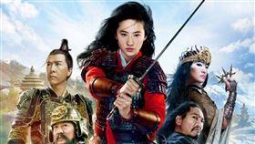 路透社10日報導,中國當局下令主要媒體不要報導電影「花木蘭」發行的新聞,因這部片涉及香港、新疆爭議。(圖取自迪士尼電影微博weibo.com)