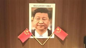 中國祭訪台代價!讓捷克參議員笑又酸