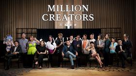 《Million Creators百萬網者》為網紅創業實境節目,獲選者將有機會取得百萬投資額。(圖/CreatorBase創作者基地提供)