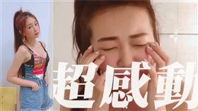 (圖/翻攝自丫頭IG)